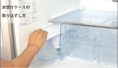 冷蔵庫 製氷 機 掃除