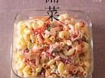 常備菜 作って冷蔵庫にストックしておけば、ごはんに、お弁当にすぐおいしいおかず109